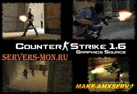 Counter-Strike 1.6 Graphics Source (Графика из CS Source)